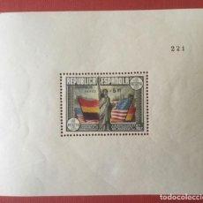 Sellos: 1938-ESPAÑA EDIFIL 766 MH* CL ANIVERSARIO CONSTITUCIÓN EEUU - HB NUEVO CON CHARNELA- 1ª TIRADA. Lote 213547840