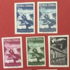 Sellos: 1939-ESPAÑA EDIFIL NE 39/45 (*) SIN DENTAR NO EXPENDIDO NE39S/45S - 2ª TIRADA TARRÉ - DICTAMEN CMF. Lote 213621221