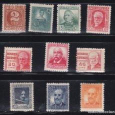 Sellos: ESPAÑA REPUBLICA EDIFIL 731-740 **. 1936-38.CIFRA Y PERSONAJES. CENTRAJE NORMAL - OCASIÓN. Lote 213644278