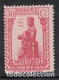 ESPAÑA, 1931 EDIFIL Nº 643 /*/, CENTENARIO DE LA FUNDACIÓN DEL MONASTERIO DE MONTSERRAT (Sellos - España - II República de 1.931 a 1.939 - Nuevos)