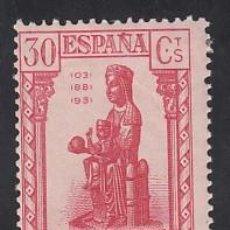 Sellos: ESPAÑA, 1931 EDIFIL Nº 643 /*/, CENTENARIO DE LA FUNDACIÓN DEL MONASTERIO DE MONTSERRAT. Lote 213652941