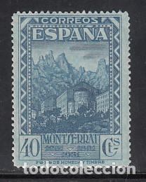 ESPAÑA, 1931 EDIFIL Nº 644 /*/, CENTENARIO DE LA FUNDACIÓN DEL MONASTERIO DE MONTSERRAT (Sellos - España - II República de 1.931 a 1.939 - Nuevos)