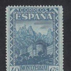 Sellos: ESPAÑA, 1931 EDIFIL Nº 644 /*/, CENTENARIO DE LA FUNDACIÓN DEL MONASTERIO DE MONTSERRAT. Lote 213653012