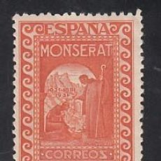 Sellos: ESPAÑA, 1931 EDIFIL Nº 645, CENTENARIO DE LA FUNDACIÓN DEL MONASTERIO DE MONTSERRAT. BIEN CENTRADO. Lote 213653220