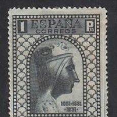 Sellos: ESPAÑA, 1931 EDIFIL Nº 646 /*/, CENTENARIO DE LA FUNDACIÓN DEL MONASTERIO DE MONTSERRAT.. Lote 213653325