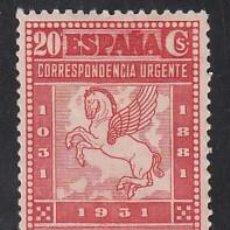 Sellos: ESPAÑA, 1931 EDIFIL Nº 649, CENTENARIO DE LA FUNDACIÓN DEL MONASTERIO DE MONTSERRAT. BIEN CENTRADO. Lote 213653442