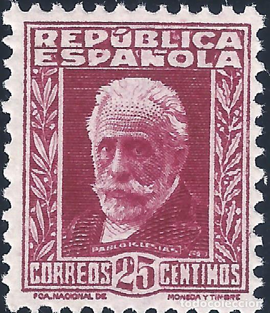 EDIFIL 658 PERSONAJES (PABLO IGLESIAS) 1931-1932. VALOR CATÁLOGO: 180 €. CENTRADO DE LUJO. MNH ** (Sellos - España - II República de 1.931 a 1.939 - Nuevos)