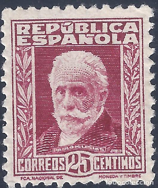 EDIFIL 667 PERSONAJES (PABLO IGLESIAS) 1932. VALOR CATÁLOGO: 178 €. CENTRADO DE LUJO. MNH ** (Sellos - España - II República de 1.931 a 1.939 - Nuevos)