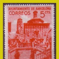 Selos: BARCELONA 1936 FERIA DE MUESTRAS, EDIFIL Nº 18 *. Lote 214133876