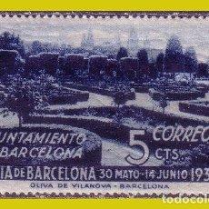Selos: BARCELONA 1936 FERIA DE MUESTRAS, EDIFIL Nº 17 * *. Lote 214133951