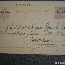 Timbres: ENTERO POSTAL 62 HABILITADO RARO - FECHADOR SAN PEDRO DEL PINATAR MURCIA BONITO. Lote 214189485