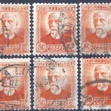 Francobolli: EDIFIL 671 PERSONAJES (NICOLÁS SALMERÓN) 1932. LOTE DE 6 SELLOS.. Lote 214239463