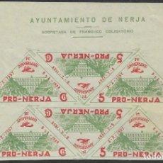 Francobolli: HB** PRO NERJA 8-2-1937, FOTOS ORIGINALES. Lote 214724566