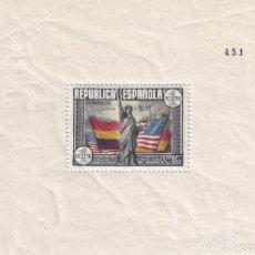 Sellos: EDIFIL 766 ANIVERSARIO DE LA CONSTITUCIÓN EE.UU 1938 V. CATÁLOGO: 3.875 €. CERTIFICADO COMEX. MNH **. Lote 214863091