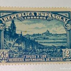 Sellos: SELLO ESPAÑA 1938 REPUBLICA ESPAÑOLA AYUDA A LOS HEROICOS DEFENSORES DE MADRID 45 CTS 2 PTS. Lote 215007686