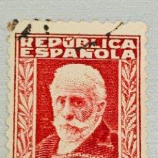 Sellos: SELLO ESPAÑA REPUBLICA ESPAÑOLA 30 CENTIMOS AÑO 1937 PABLO IGLESIAS . 14 DIENTES .. Lote 215015387