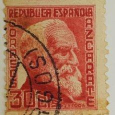 Sellos: SELLO ESPAÑA 30 CENTIMOS AZCARATE 1934 ROJO ROSA .. Lote 215019491