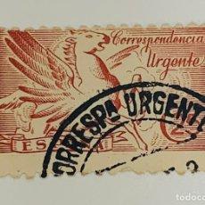 Sellos: SELLO ESPAÑA 1940 CORRESPONDENCIA URGENTE 25 CENTIMOS ROJO EDIFIL 952. Lote 215020980