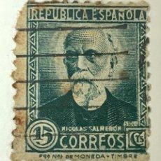 Sellos: SELLO ESPAÑA 15 CENTIMOS VERDE AZULADO NICOLAS SALMERON 1932 REPUBLICA ESPAÑOLA . CON MATASELLO. Lote 215047872