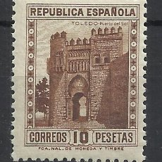 Francobolli: TOLEDO 1932 EDIFIL 675 NUEVO** VALOR 2018 CATALOGO 8.- EUROS. Lote 278792958