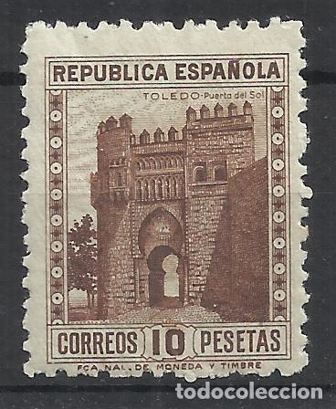 TOLEDO 1938 EDIFIL 772 NUEVO** VALOR 2018 CATALOGO 1.65 EUROS (Sellos - España - II República de 1.931 a 1.939 - Nuevos)