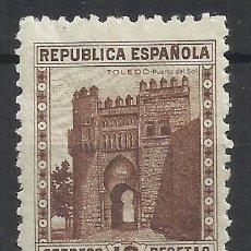 Sellos: TOLEDO 1938 EDIFIL 772 NUEVO** VALOR 2018 CATALOGO 1.65 EUROS. Lote 254750815