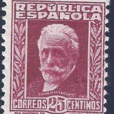 Sellos: EDIFIL 658 PERSONAJES (PABLO IGLESIAS) 1931-1932. VALOR CATÁLOGO: 90 €. MNH **. Lote 215135405