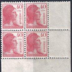 Sellos: EDIFIL 751 ALEGORÍA DE LA REPÚBLICA 1938 (BLOQUE DE 4) (VARIEDAD...NÚMERO AL DORSO). LUJO.MNH**. Lote 215137701