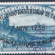 Sellos: EDIFIL 789 II ANIVERSARIO DE LA DEFENSA DE MADRID 1938 (VARIEDADES EN LA SOBRECARGA). LUJO.. Lote 215144296