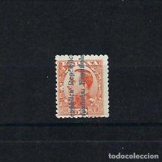 Sellos: ESPAÑA. AÑO 1931. 50 CÉNTIMOS SOBRECARGADO REPÚBLICA ESPAÑOLA.. Lote 215285046