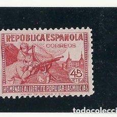 Sellos: REPÚBLICA ESPAÑOLA.AÑO 1938.. Lote 215285513