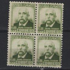 Sellos: .G-SUB_7/ ESPAÑA 1932, EDIFIL 672 MNH**, CASTELAR. Lote 215357278