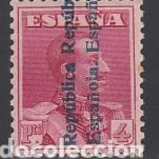 Sellos: ESPAÑA. 1931 EDIFIL Nº NE 26 /**/, NO EXPENDIDO. SIN FIJASELLOS. BIEN CENTRADO. Lote 215398900