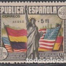 Sellos: ESPAÑA.1938 EDIFIL Nº 765 /*/, ANIVERSARIO DE LA CONSTITUCIÓN DE LOS EE.UU. AÉREO + 5 PTS.. Lote 215471706