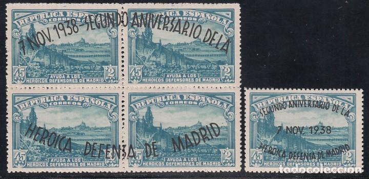 ESPAÑA.1938 EDIFIL Nº 789 / 790 /**/, II ANIVERSARIO DE LA DEFENSA DE MADRID, SIN FIJASELLOS (Sellos - España - II República de 1.931 a 1.939 - Nuevos)