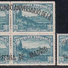 Sellos: ESPAÑA.1938 EDIFIL Nº 789 / 790 /**/, II ANIVERSARIO DE LA DEFENSA DE MADRID, SIN FIJASELLOS. Lote 215481937