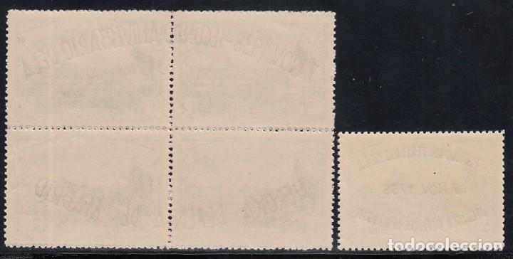 Sellos: ESPAÑA.1938 EDIFIL Nº 789 / 790 /**/, II Aniversario de la Defensa de Madrid, SIN FIJASELLOS - Foto 2 - 215481937
