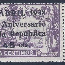 Selos: EDIFIL 755 VII ANIVERSARIO DE LA REPÚBLICA 1938. VALOR CATÁLOGO: 49 €. LUJO. MNH **. Lote 215808936