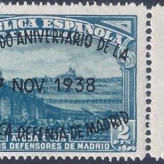 Sellos: EDIFIL 789 II ANIVERSARIO DE LA DEFENSA DE MADRID 1938 (VARIEDADES EN LA SOBRECARGA). LUJO. MNH **. Lote 215818926
