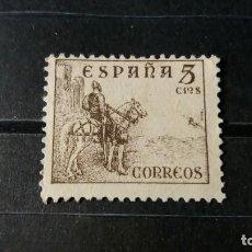 Timbres: SELLO USADO. CIFRAS - CID. SELLO DE 5 CENTIMOS. 1938. EDIFIL 816 TIPO B. Lote 215838972