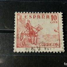 Timbres: SELLO USADO. CIFRAS - CID. SELLO DE 10 CÉNTIMOS. 1939. EDIFIL 818.. Lote 215840606