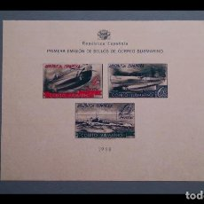 Sellos: ESPAÑA - 1938 - II REPUBLICA - EDIFIL 781S -F - SIN DENTAR - MNG - NUEVA - CORREO SUBMARINO.. Lote 237400175