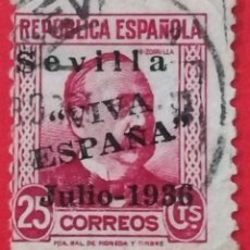 Sellos: SELLO 25 CTS SEVILLA VIVA ESPAÑA, JULIO 1936 1936, REPUBLICA ESPAÑOLA. Lote 216483525