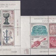 Timbres: F-EX15824 SPAIN ESPAÑA ORFEBRERIA ESPAÑOLA SPECIAL SHEET 1975. Lote 216529648
