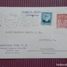 Sellos: BARCELONA TARJETA COMERCIAL MANUFACTURAS VALLS AÑO 1933 FRANQUEO REPÚBLICA Y AYUNTAMIENTO. Lote 216623863