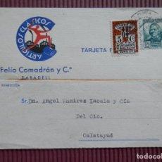 Sellos: SABADELL TARJETA COMERCIAL FELÍO CAMADRÁN Y Cª AÑO 1935 BONITO FRANQUEO REPÚBLICA Y AYUNTAMIENTO. Lote 216694838