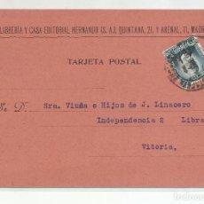 Timbres: TARJETA CIRCULADA 1933 DE MADRID A VITORIA SELLO PERFORADO H. Lote 217062101
