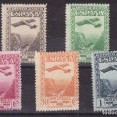 Selos: B34 EDIFIL Nº 650-654 ** MONSERRAT AÉREOS NUEVOS CON GOMA Y SIN SEÑAL DE FIJASELLOS. Lote 217090488