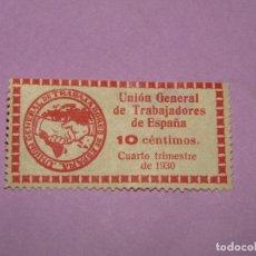 Sellos: ANTIGUA VIÑETA CUOTA UGT UNION GENERAL DE TRABAJADORES DE ESPAÑA 10 CÉNTIMOS ROJO DE 1930. Lote 217470422