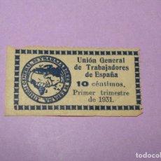 Sellos: ANTIGUA VIÑETA CUOTA UGT UNION GENERAL DE TRABAJADORES DE ESPAÑA 10 CÉNTIMOS AZUL DE 1931. Lote 217470582